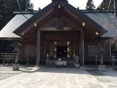 東北のお伊勢様といわれる開成山大神宮にお参りして御朱印もいただいてきました。