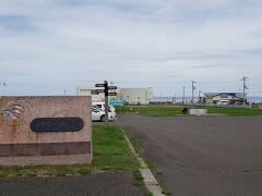 ここは日本の東の端、納沙布岬です。