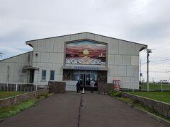 まず、北方領土のことを知りたくて、この資料館にお邪魔しました。
