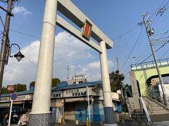 宮前というのは深川神社前の商店ということでしょう。地下ではないですが、鳥居の根元が瀬戸焼でオシャレ!!