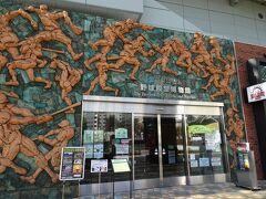 向かった先は東京ドームにある「野球殿堂博物館」。 東京ドームは、日ハムが北海道にフランチャイズを移す以前はよく来ていたのですが、最近はとんとご無沙汰。
