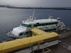 佐渡汽船ジェットフォイル/ぎんが。 米ボーイング社製.B929-115・15番艇。 1980年建造、イギリスB&I Line/Cú Na Maraを昭和61年7月佐渡汽船が購入。 両津→新潟を1時間7分で結ぶ高速船です。