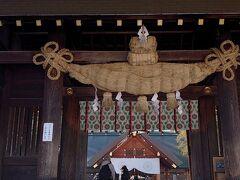 本殿 注連縄が綺麗~~ 北海道神宮の大注連縄は、中央のふくらみには米俵が2俵入っており、 重さは400キロとボリュームのあるしめ縄で「フラヌイ大注連縄」というらしい!!    産経新聞記事より  端っこの 4つの輪がお花ようで珍しいかも  気持ちがいい