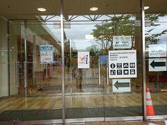 鶴岡市観光案内所。 鶴岡駅前のロータリーに面する建物の一階に入っている観光案内所。観光案内所には観光マップやバスの時刻表などが置かれている。様々な情報がここにおかれているので、鶴岡市内や羽黒山の五重塔等に訪れるならば、ここで情報を仕入れておこう