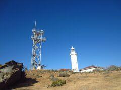 灯台の方に歩いてきました。
