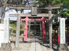「鶴ヶ城稲荷神社」は、約600年前の築城当時からここで守護神として祀られていたそうです。