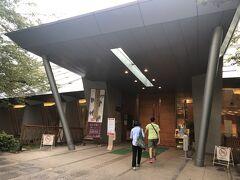 飛鳥山博物館。