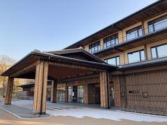 宿坊智積院会館 https://chisan.or.jp/lodging  お手洗いを借りましたが、とってもきれいな建物です。宿泊して朝のお勤めに参加したりするのもいいかも!季節を変えてまた訪れたい智積院でした。