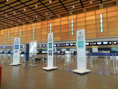 出発時刻の3時間半前のボストン空港のJALチェックインカウンター。 まだチェックインは始まっていないようです。