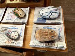 大久野島ビジターセンター。 写真や作品の展示がありました。