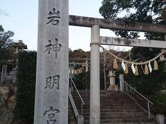 ここ大岩神明宮(おおいわしんめいぐう)は、横からお邪魔したんですが、写真は正面からにします。