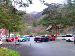 沢渡駐車場