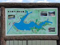 佐久間ダム湖。案内図。