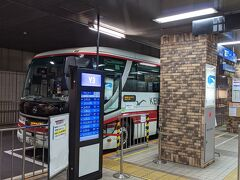 ◆旅行本編 ▽2月6日(土) 1日目 旅の出発は横浜シティエアターミナルからリムジンバス。