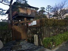 ●谷崎潤一郎旧邸@六甲ライナー魚崎駅界隈  住吉川沿いにある「谷崎潤一郎旧邸」 ここで、あの有名な「細雪」を執筆したのだとか…。