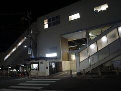●阪神電車 魚崎駅  再び、阪神電車の魚崎駅に戻ってきました。
