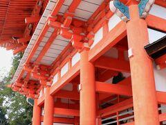 「下鴨神社」 2000年以上前からの歴史ある神社で、世界遺産に登録。 東西の両本殿は国宝に指定。