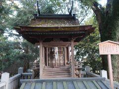 金刀比羅宮 厳島神社