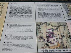 本丸横の仙台城見聞館に入ります。 http://www.city.sendai.jp/shisekichosa/kurashi/manabu/kyoiku/inkai/bunkazai/tenjishisetsu/shokai.html
