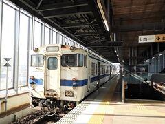 谷山駅で降ります。