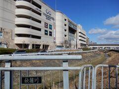 西大寺駅前の奈良ファミリー (イオンと近鉄百貨店の合体)