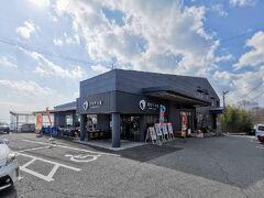 目的の津田宇水産レストランに到着しました。以前は更に西の方で海宝という名前で営業されていましたが、一昨年にこちらに移転されました。