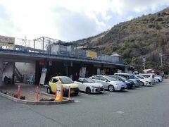 津田宇水産から車で5分くらいのところに人気の道の駅があります。
