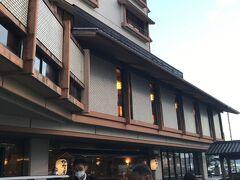 16:54 和倉温泉加賀屋に到着! 何とか、明るいうちに着けました。