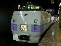 2014.08.14 札幌 札幌に戻ってくると「オホーツク2号」が到着。やっぱりスラントはいいね~