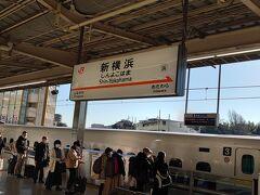 最寄り駅→町田→シンヨこ