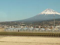 富士山浴び浴び