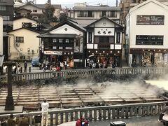 草津到着、平日なのにGOTOのせいで、観光客がいっぱい。
