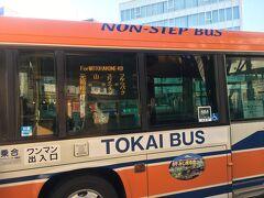 午前8時15分 JR三島駅南口スタート。 今日はバスで終点の元箱根まで行き、前回終了した箱根峠までを歩きます。 小田原から箱根峠までも相当厳しい道のりになると思われます。 恐らく芦ノ湖周辺を散策している時間はないと思うので、2回に分けて、今回は歩く距離は短く設定し、久しぶりに芦ノ湖周辺を観光しようと思います。