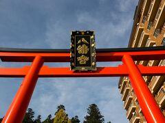 るーぷる仙台は東北大学、水力発電所などを周りながら、大崎八幡宮に到着。
