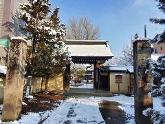 朝ごはんを食べてから、ホテルをチェックアウトして日本遺産「飛騨国分寺」へやって来ました。