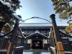 「高山市政記念館」を見学します。