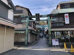 江の島に上陸、仲見世通りの入口。 まだ9時前なので、お店もほとんど閉まっていて、人通りもまばらです。
