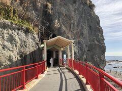 岩屋の入口。