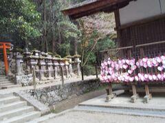 金龍神社のすぐ隣にある夫婦大國社(縁結び)