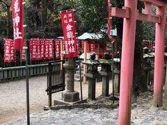 金龍神社(金運財運)