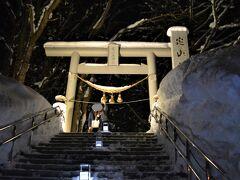 手首で測る検温の後、 境内へは20段ほどの階段で。  熊野三山、神倉神社から見ると、 段数も形状も極めて体に優しい 階段を上がってイクー。