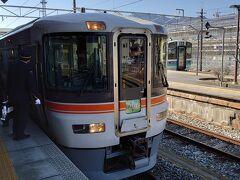飯田に着きました。いなじくんばいばいさようなら