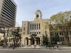 静岡市役所本館です。1934年に建築された建物だそうです。