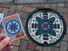 岸和田市マンホールカード。