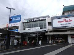 松本駅に到着しました。 大学のゼミ旅行以来、8年ぶりの松本です。  宿に向かう前に、松本城は見ていこうと思います。