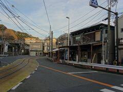 のんびりしてもまだ仕上がりまで時間があったので、さらに街の方へと歩きました。  江ノ電の併用軌道区間にある、和菓子屋「扇屋」はあまりにも有名。