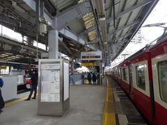 エアポート急行に追いつかれたのは、鶴見駅。昨年10月に泊まった街で、月1の上京を繰り返す度に、「馴染み」の街が増えてきました。