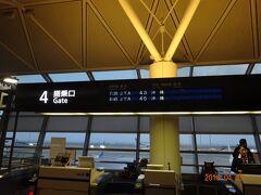 7:35発のJTA43便に搭乗します 今回のスタートから失敗です。なぜANAを使用しないかと疑問ですよね? 実は沖縄往復の旅費を倹約しようとマイルで予約してしまっていたのです? 最初からつまずきですね?