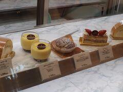 2階のアイマリーナでチョコとケーキを購入。 営業時間は11:00~18:00。