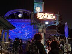 ◎ニモ&フレンズ・シーライダー  アクアトピアのお向かい?隣のこちらへ。 潜水艇に乗って海底探検します。  前の「ストームライダー」というアトラクションのほうが好きだったな~。